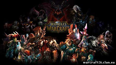 World of warcraft играть без интернета